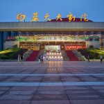 Eerste theater CHina